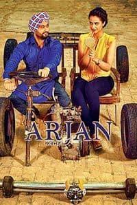 Arjan movie poster