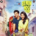 Tera Hoke Rahoon album artwork