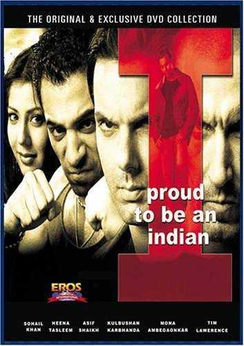 I Proud To Be An Indian movie poster