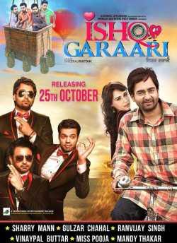 Ishq Garaari movie poster