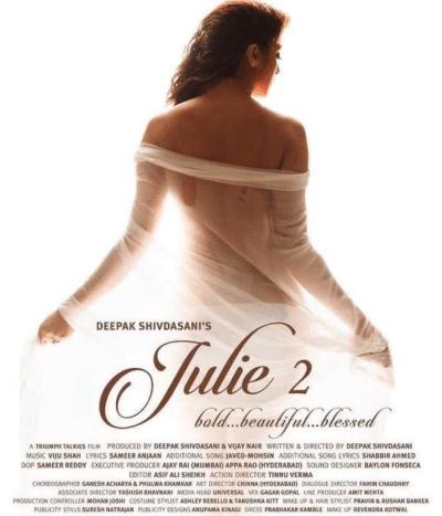 जूली- 2 movie poster