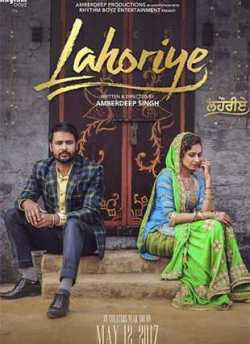 Lahoriye movie poster