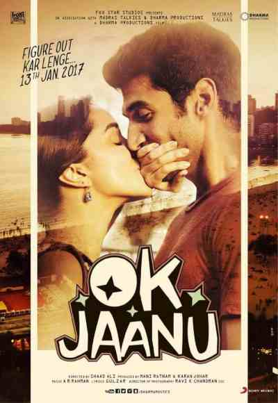 ओके जानू movie poster