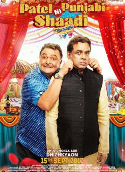 Patel Ki Punjabi Shaadi movie poster