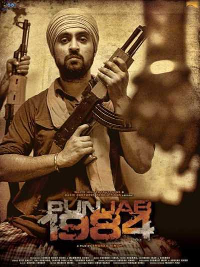 Punjab 1984 movie poster