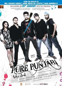 Pure Punjabi movie poster