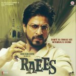 Enu Naam Che Raees album artwork