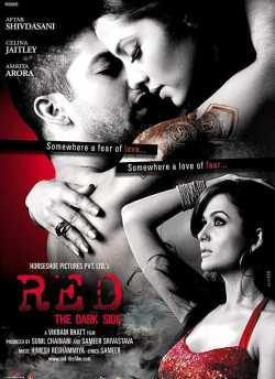 रेड – डार्क साइड movie poster