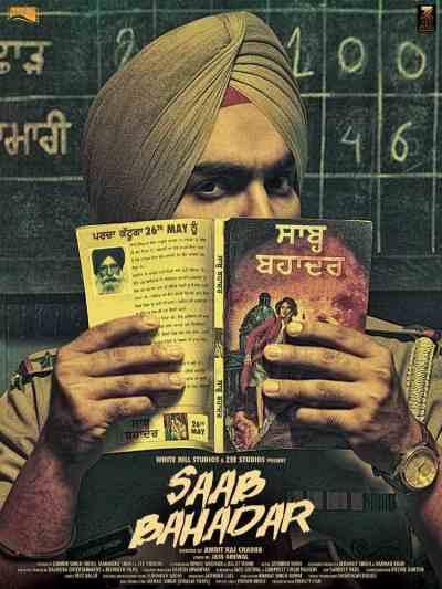 Saab Bahadar movie poster