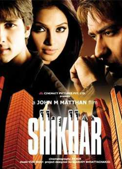 Shikhar movie poster
