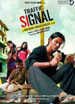 Traffic Signal movie poster
