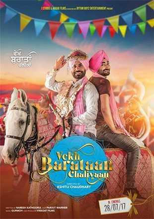 Vekh Baraatan Challiyan movie poster