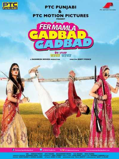 Fer Mamla Gadbad Gadbad movie poster