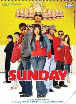 Sunday movie poster