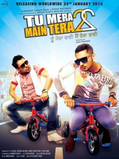 Tu Mera 22 Main Tera 22 movie poster
