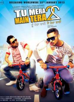 Tu Mera 22 Main Tera 22 movie poster