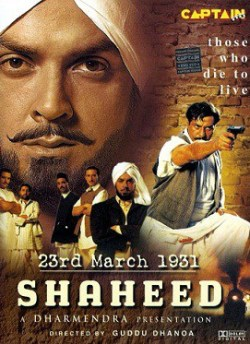23rd March 1931: Shaheed movie poster
