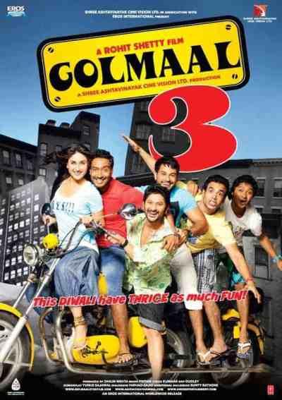 गोलमाल 3 movie poster