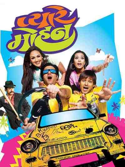 Pyare Mohan movie poster