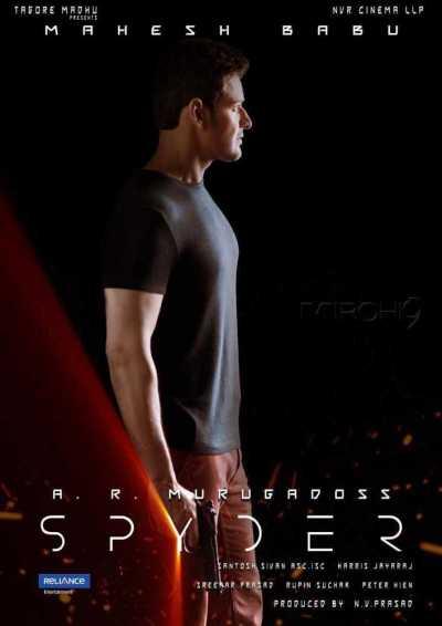Spyder movie poster