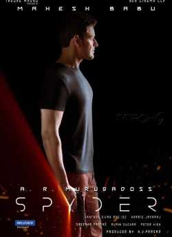 Spyder movie poster
