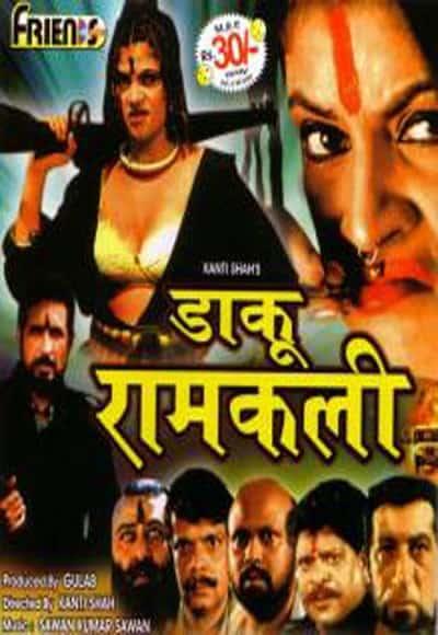 Daku Ramkali movie poster