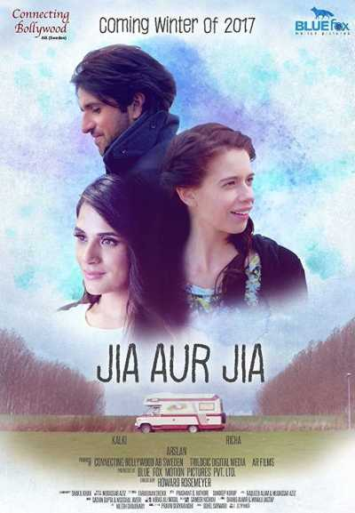 जिया और जिया movie poster