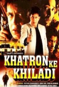 Khatron Ke Khiladi movie poster