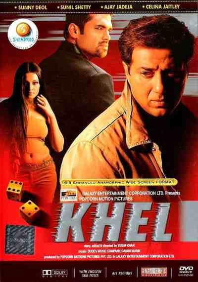 Khel movie poster