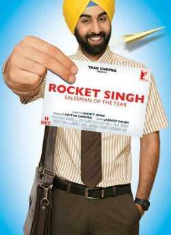 Rocket Singh: Salesman Of The Year movie poster