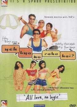 Yeh Kya Ho Rha Hai? movie poster