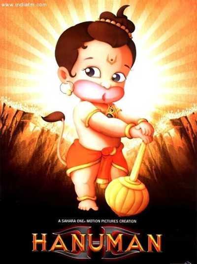 हनुमान movie poster