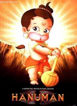Hanuman movie poster