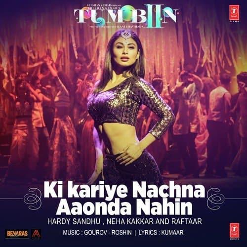 Ki Kariye Nachna Aaonda Nahin album artwork