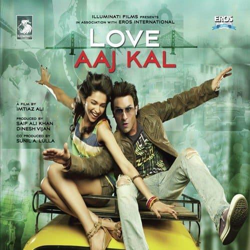 Aaj Din Chadheya album artwork