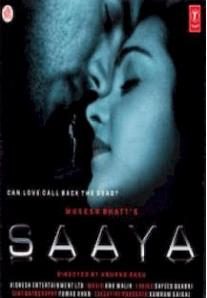 साया movie poster