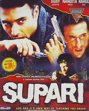 सुपारी movie poster