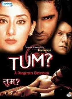 Tum – A Dangerous Obsession movie poster