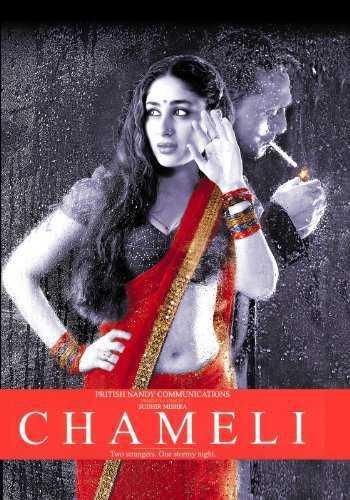 Chameli movie poster