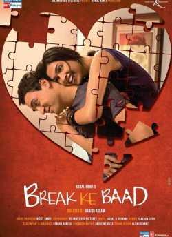 ब्रेक के बाद movie poster