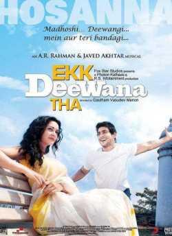 Ekk Deewana Tha movie poster