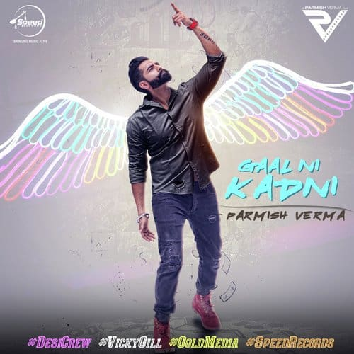 Gaal Ni Kadni (Remix) album artwork