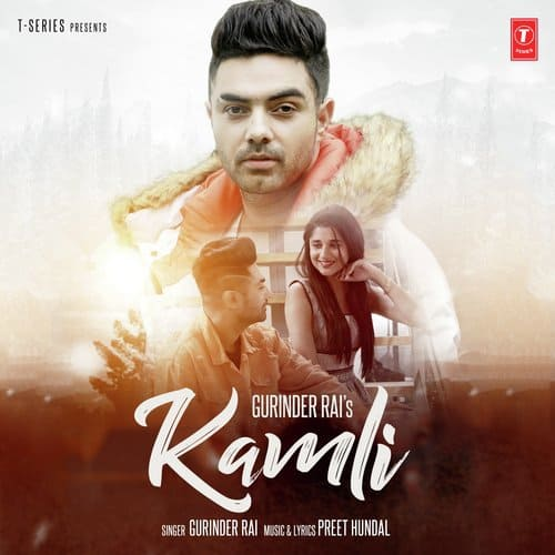 Kamli album artwork