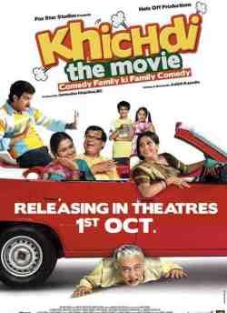 Khichdi: The Movie movie poster