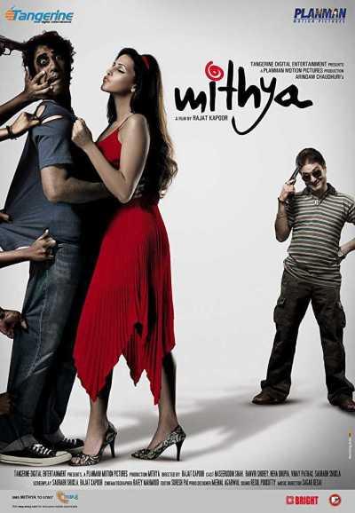 Mithya movie poster