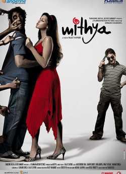 मिथ्या movie poster