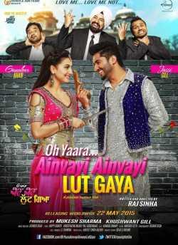 Oh Yaara Ainvayi Ainvayi Lut Gaya movie poster