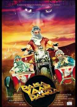 Paisa Yaar N Panga movie poster