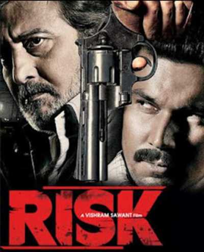 Risk movie poster