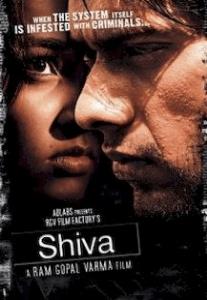 शिवा movie poster